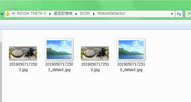 save_folder.png