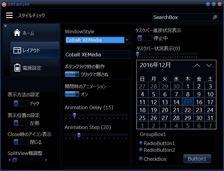 Cobalt XEMedia.png
