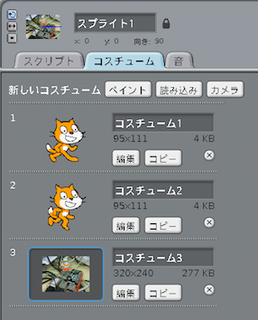 PreviewScreenSnapz010.png