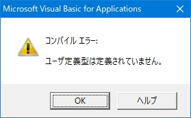 20170816-compile-error.jpg