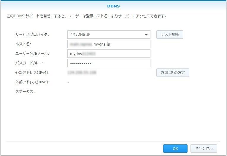 input_record2.jpg