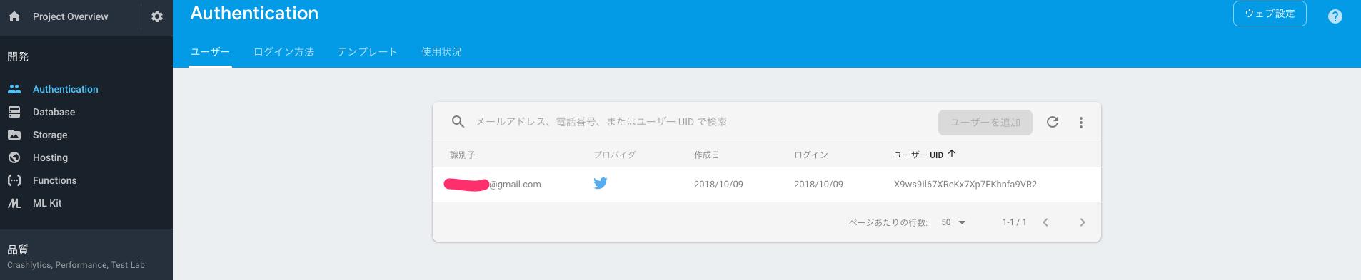 スクリーンショット_2018-10-09_2_16_28(2).png