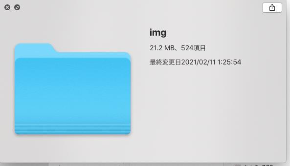 スクリーンショット 2021-02-11 1.39.26.png