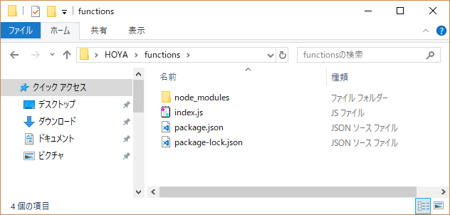 17_functionsの中.png