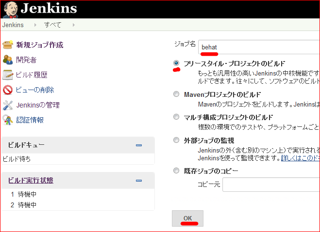 jenkins_phpcs01.PNG