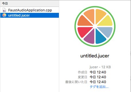 juce_dl3.png