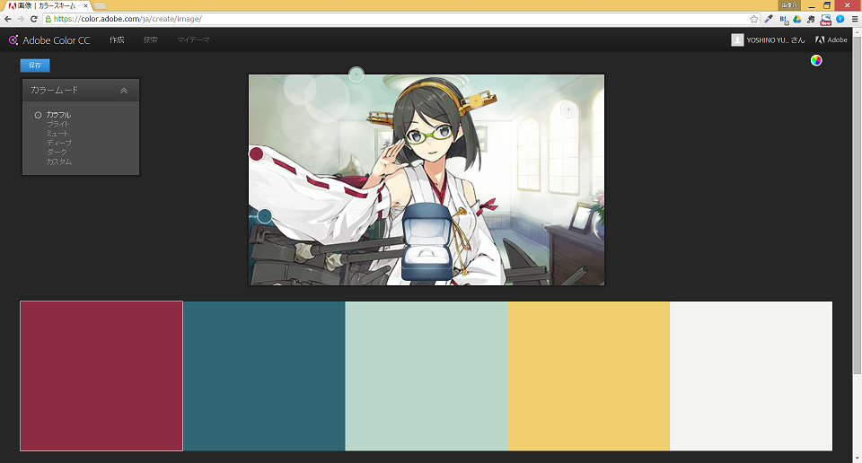 color-02.png