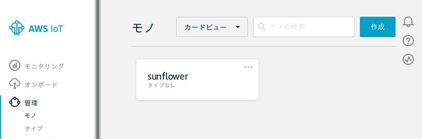 sunflower_dec0601.png
