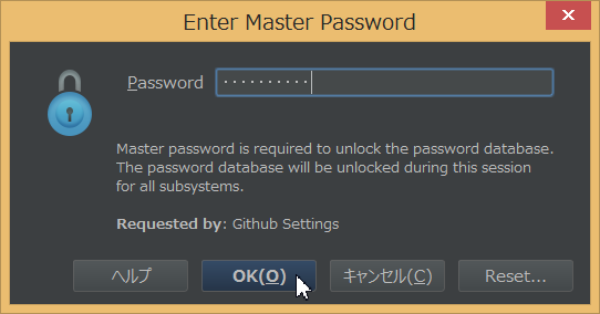 SnapCrab_Enter Master Password_2015-11-3_20-52-31_No-00.png