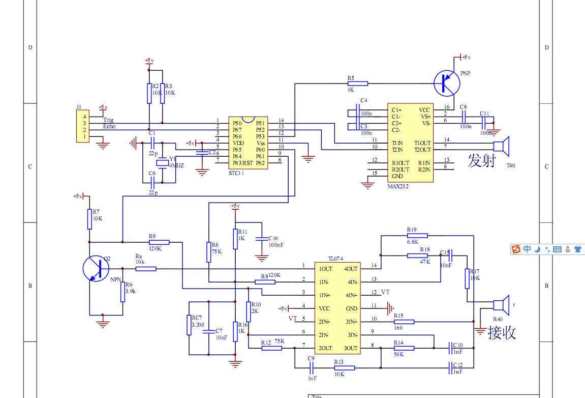 Arduino   U8d85 U97f3 U6ce2sensor Hc-sr04  U3092 U4f7f U3063 U3066 U8ddd U96e2 U6e2c U5b9a U3002