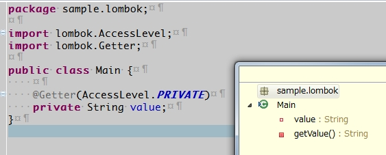 Project lombok Accesslevel