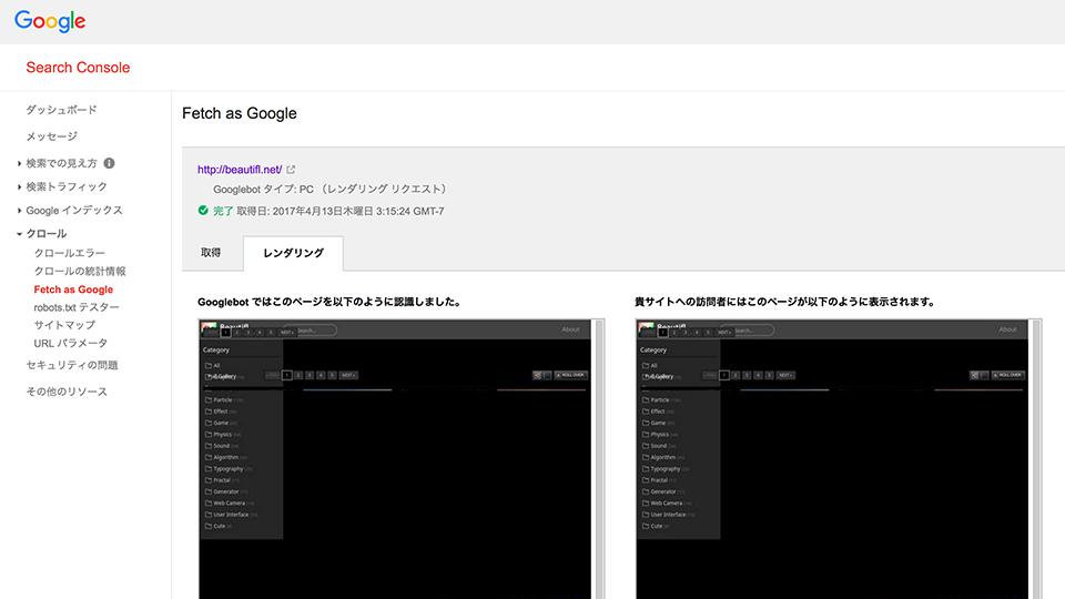 google-search-console.jpg