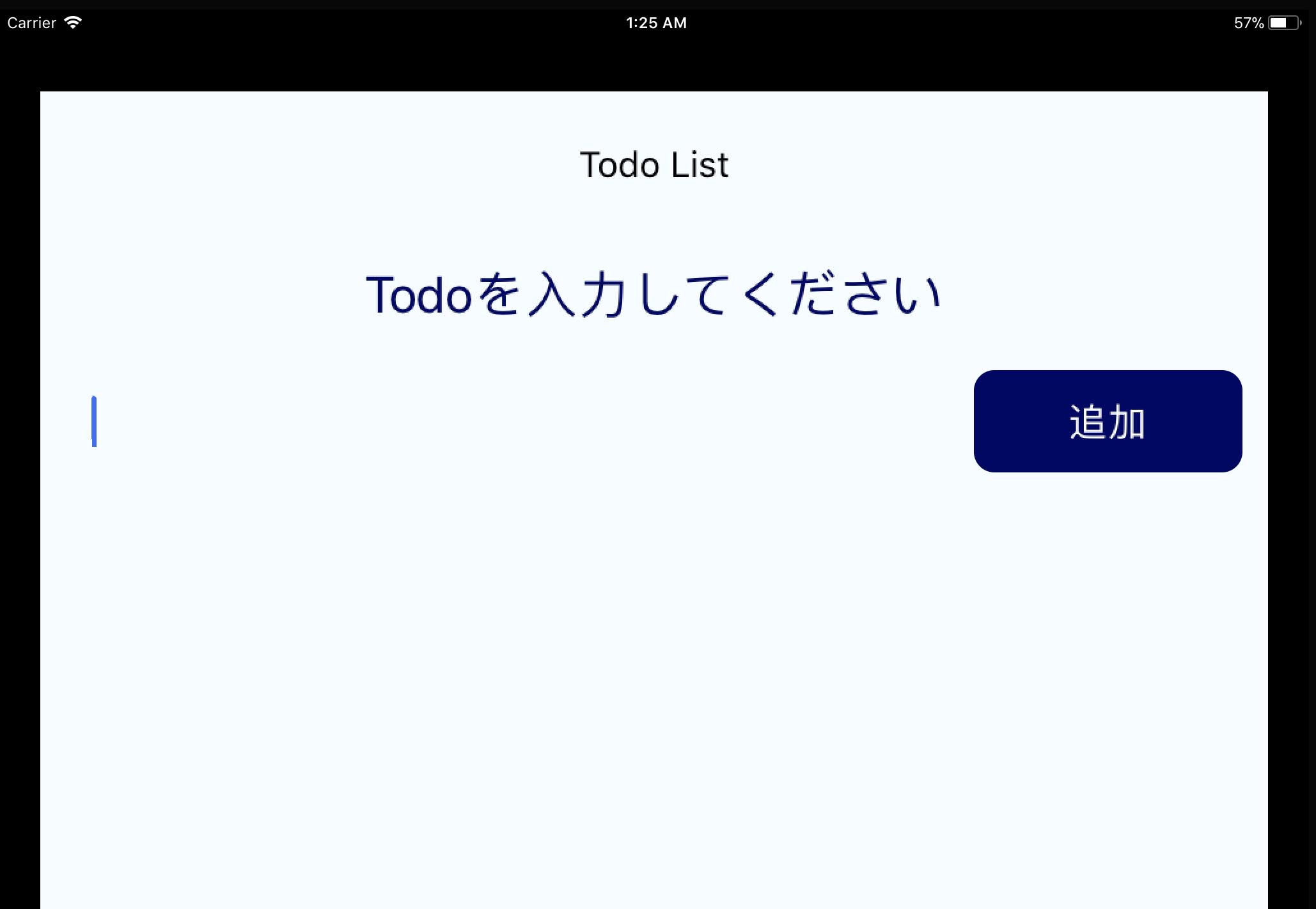 iOS_TextInput.png