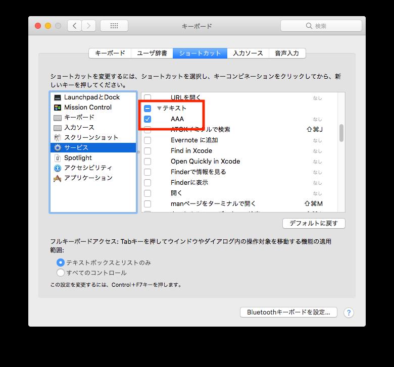 スクリーンショット 2018-02-16 0.43.17.png