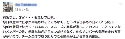 _2__go_takakura_–_Facebook_Search.png