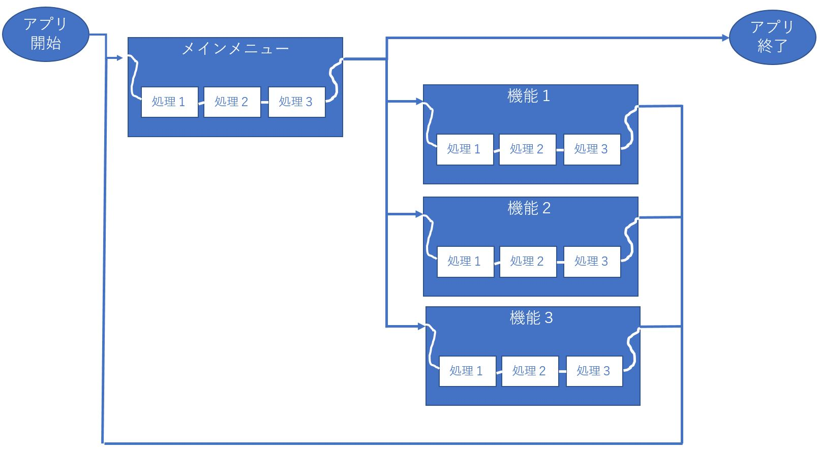 pic5.jpg