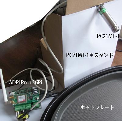 PC21MT01.jpg