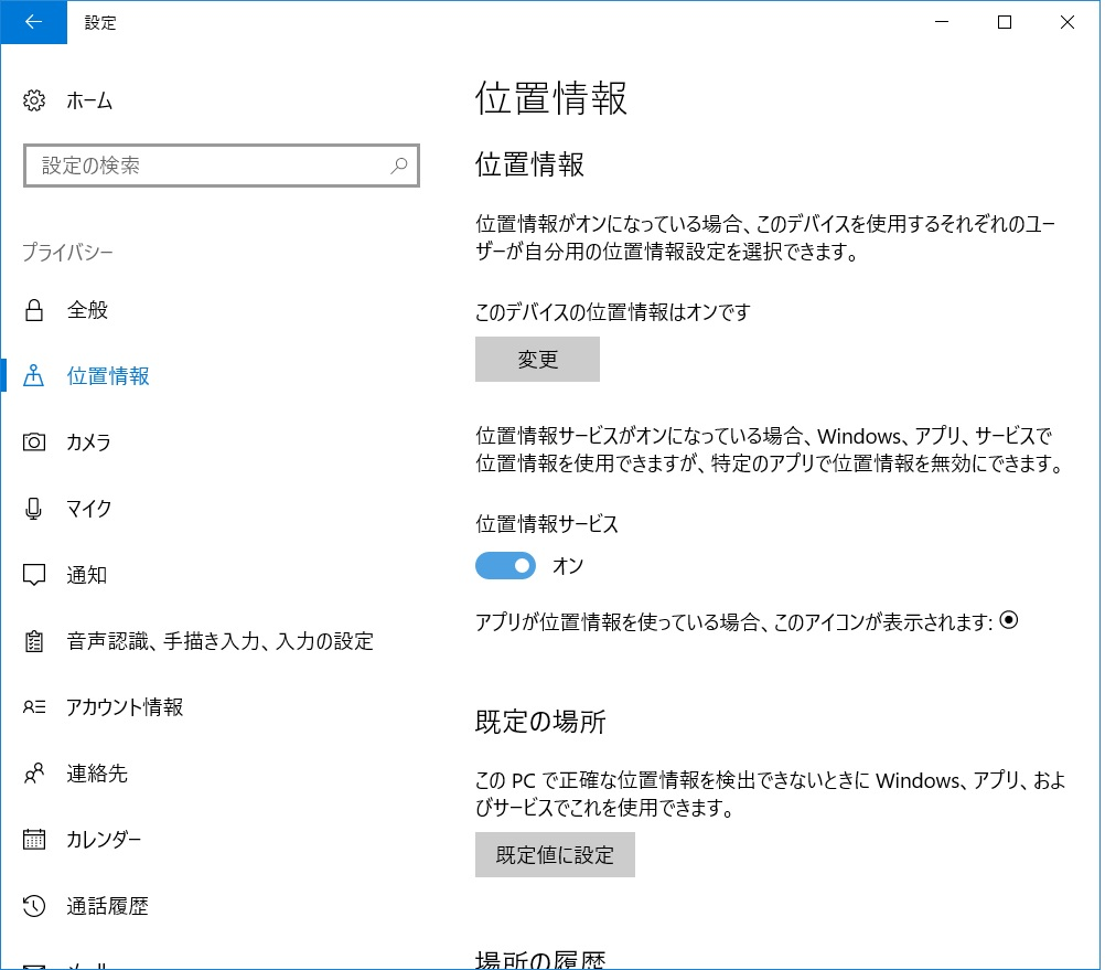 location_permission.jpg