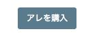 スクリーンショット 2014-11-14 3.10.13.png