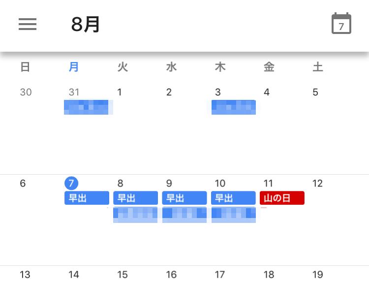 calendar icon_03.png