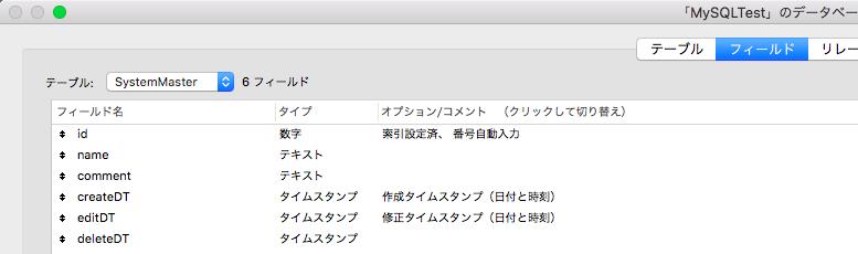 スクリーンショット 2015-12-01 11.28.44.png