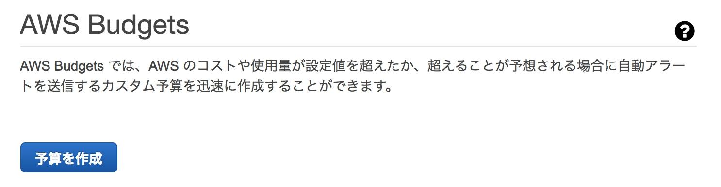 yosansakusei.jpg