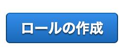 スクリーンショット 2017-11-15 11.40.52.png