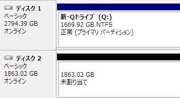 2018-03-31 00.25.38 ディスクの管理.png