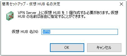 SoftEther_VPN_Server_006.png
