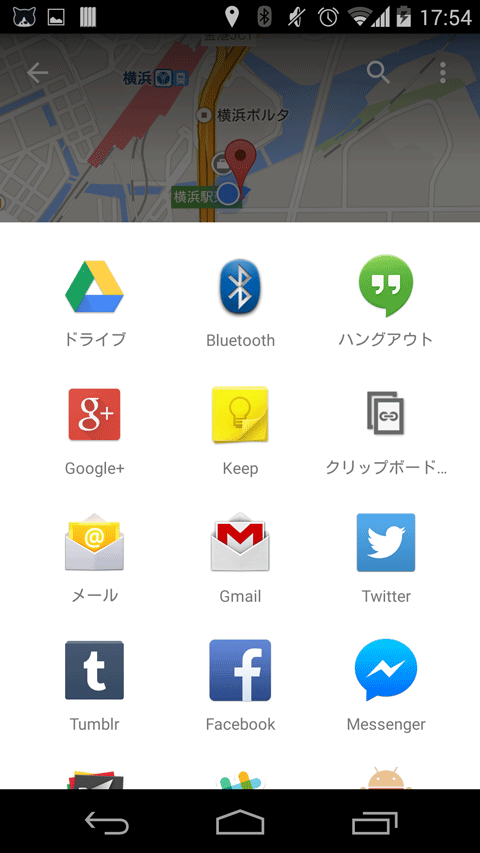 device-2014-11-10-175436.png
