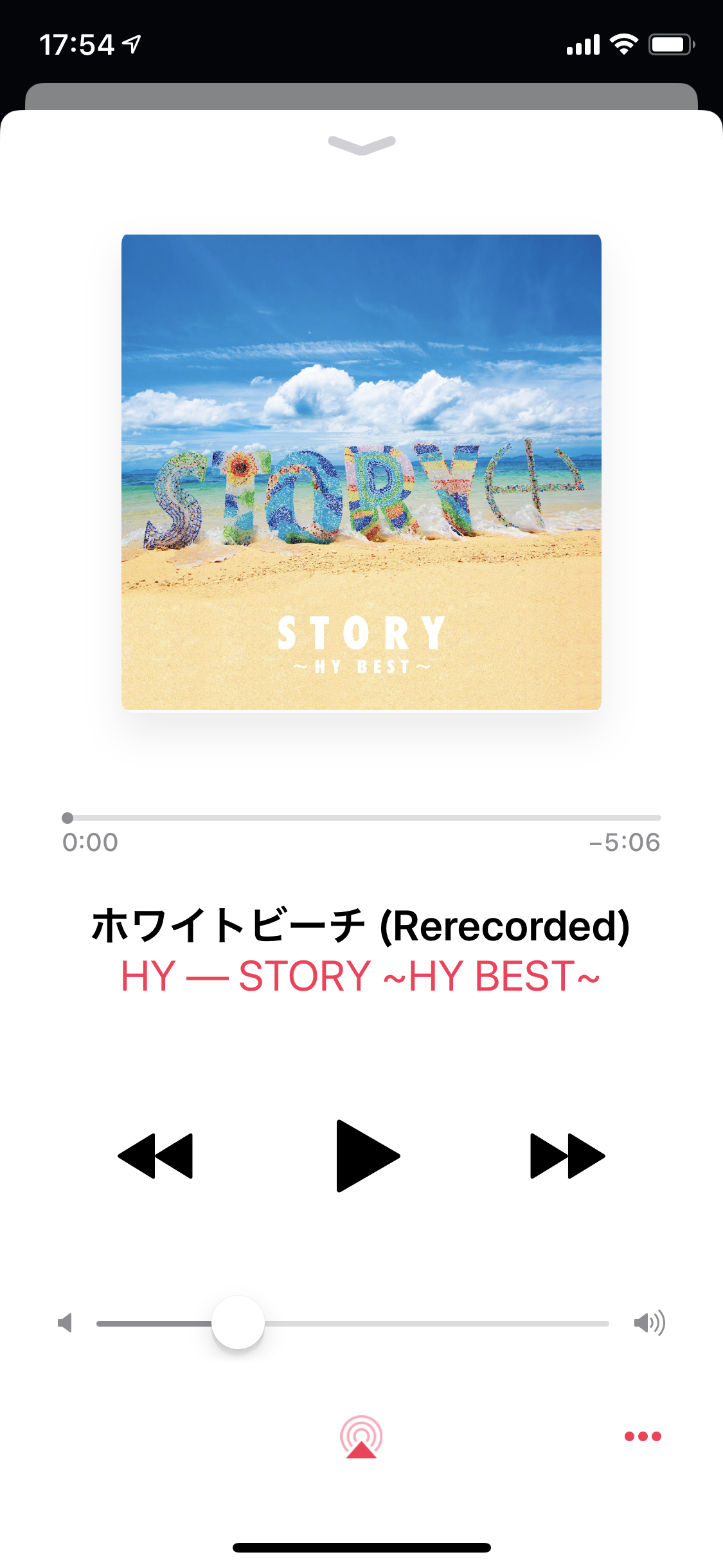 iOS12_Music.PNG