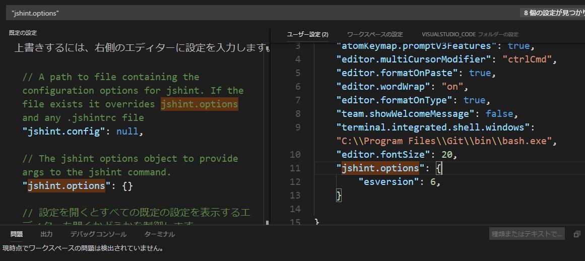 vsc_settings.PNG