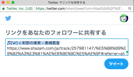 Twitter_でリンクを共有する_and_tweet-shazam-nowplaying_js_—____ghq_github_com_elzup_bookmarklets.png