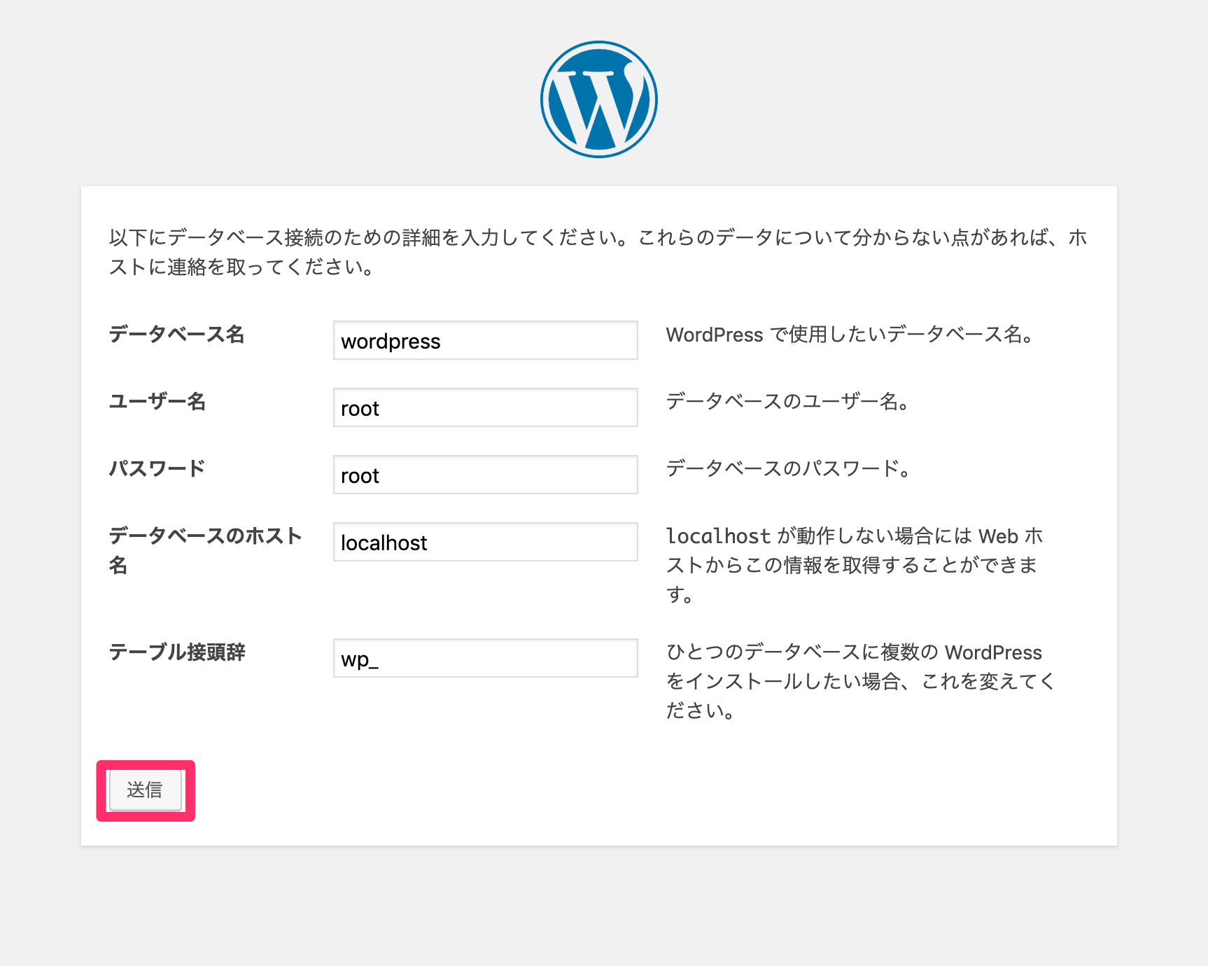 Mac)MAMP を 使 っ て WordPress を イ ン ス ト-ル す る 方 法 - Qiita