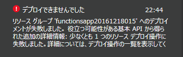 2016-12-18 (3).png