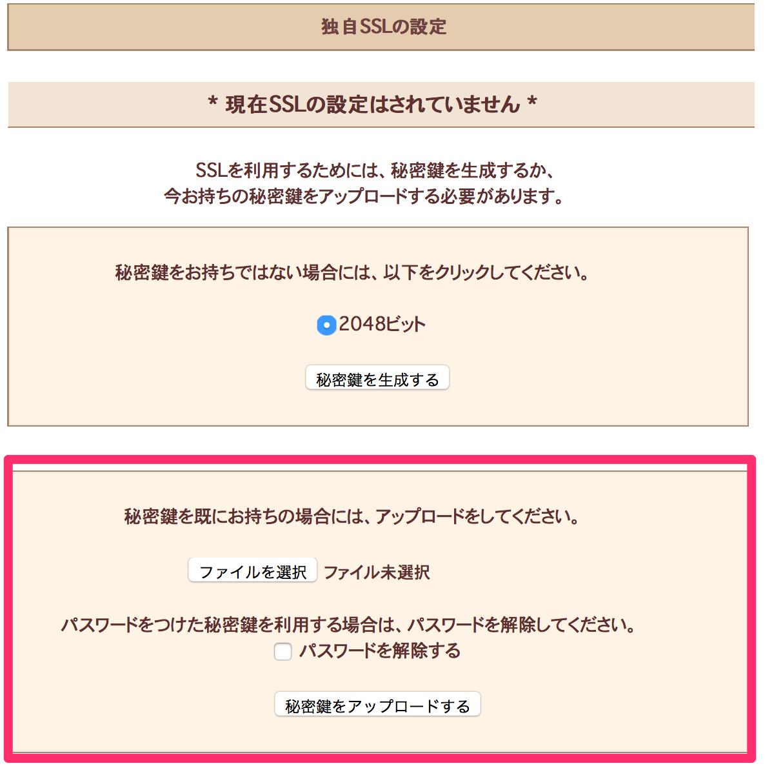 スクリーンショット_2017-02-09_17_35_33.png