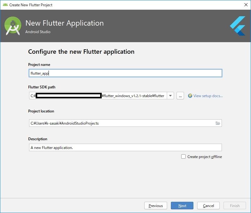 flutter_use_4.jpg