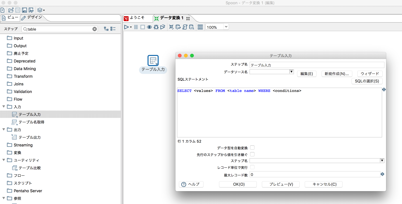 PDI_Table_01.png