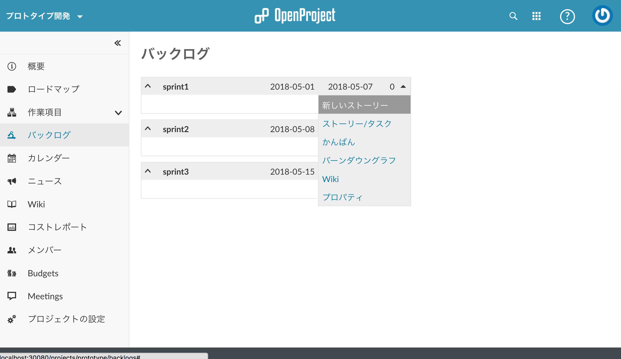 スクリーンショット 2018-05-04 13.37.03.png