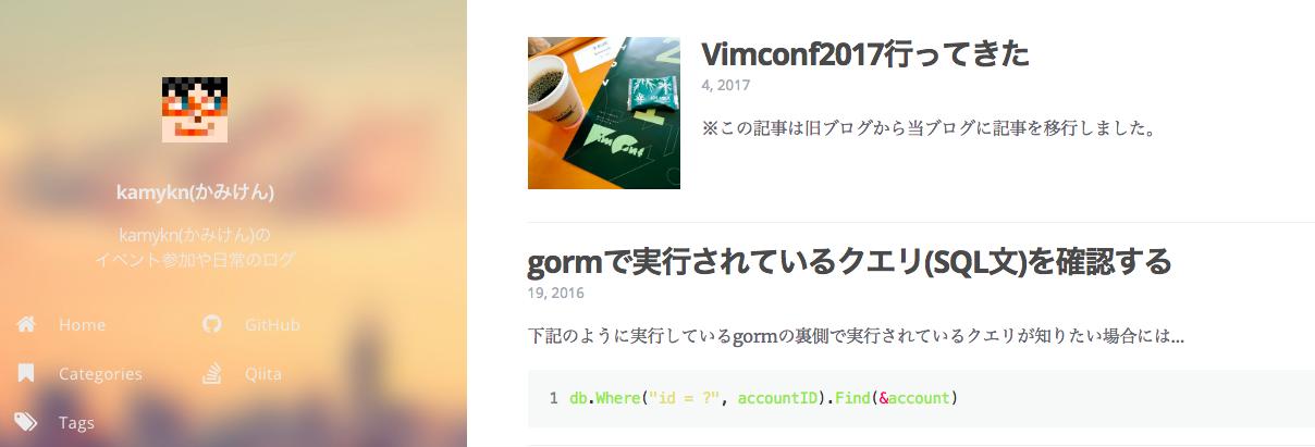 スクリーンショット 2018-09-17 0.07.01.png