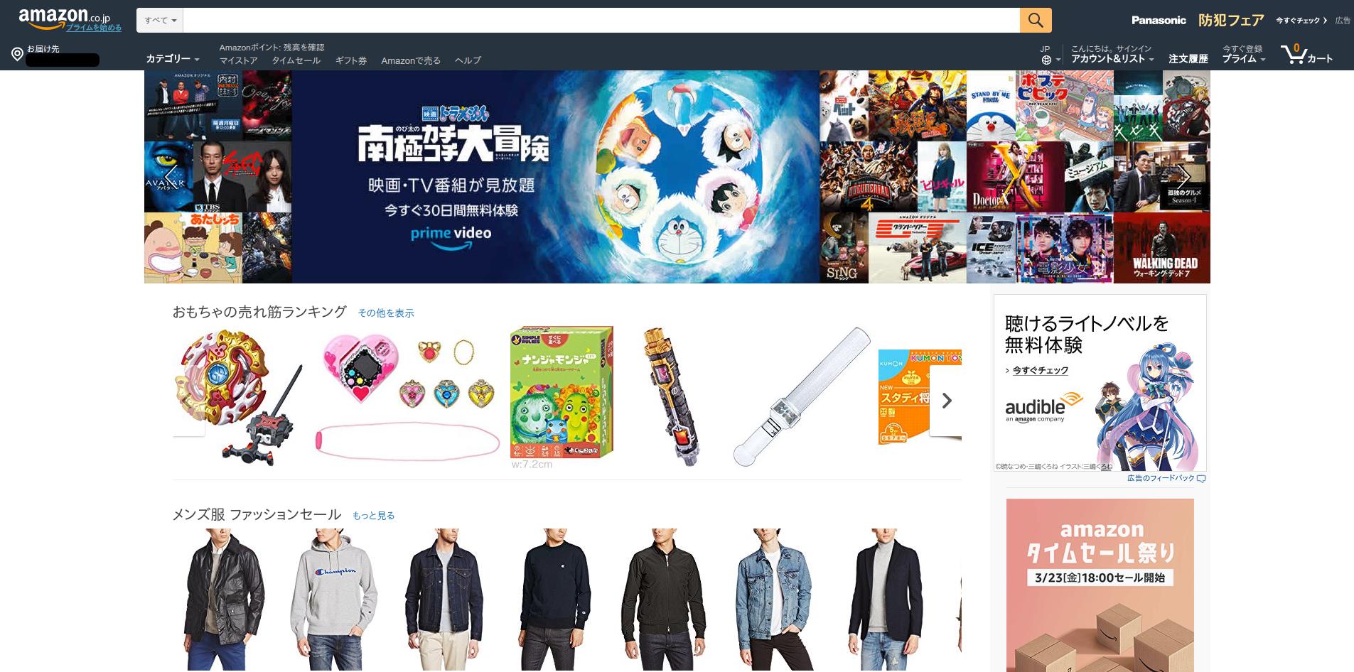 トップ-日本-日本語.png