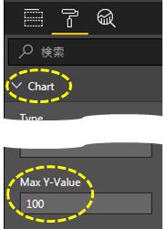 ワッフルグラフ_基本の作り方6.png