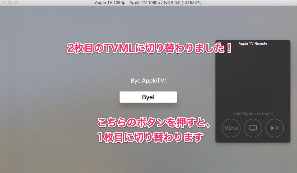 スクリーンショット 2015-09-13 11.12.27.png