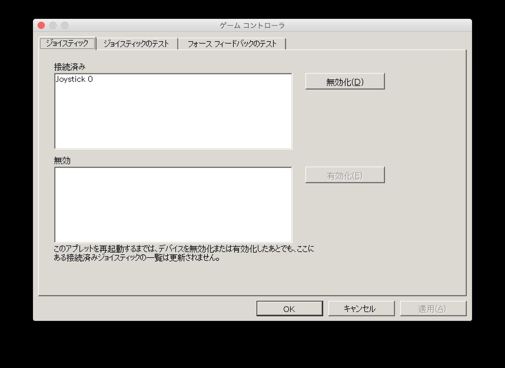 スクリーンショット 2016-04-18 0.06.40.png