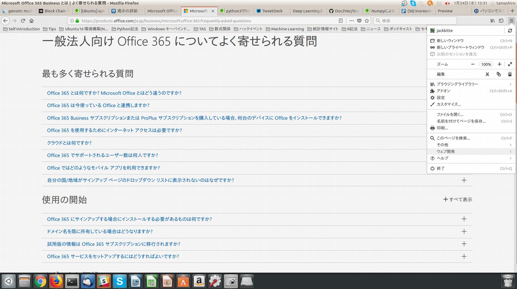 dev_tool_1_.png