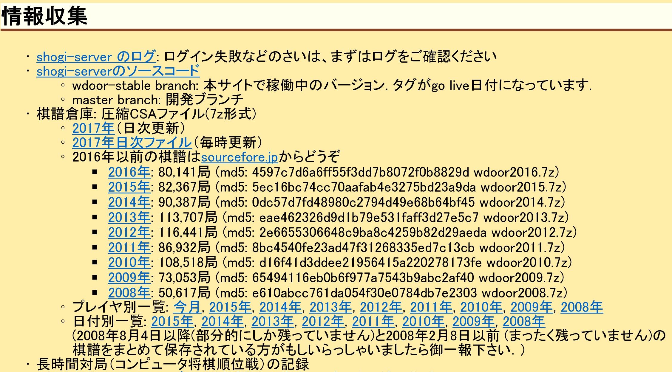 kifudownload.jpg