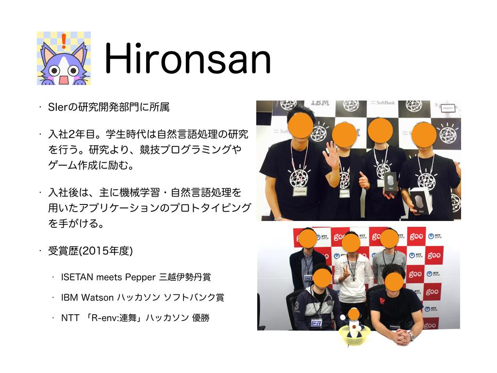 summer_intern.004.jpeg
