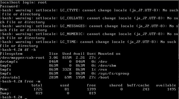 CentOS Atomic Host ISOからインストール - Qiita