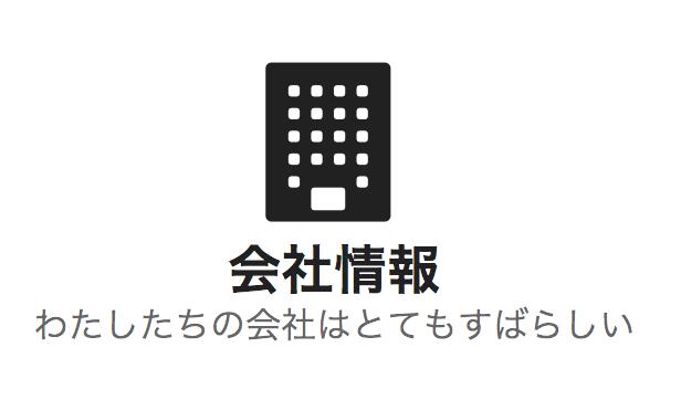 icon-header