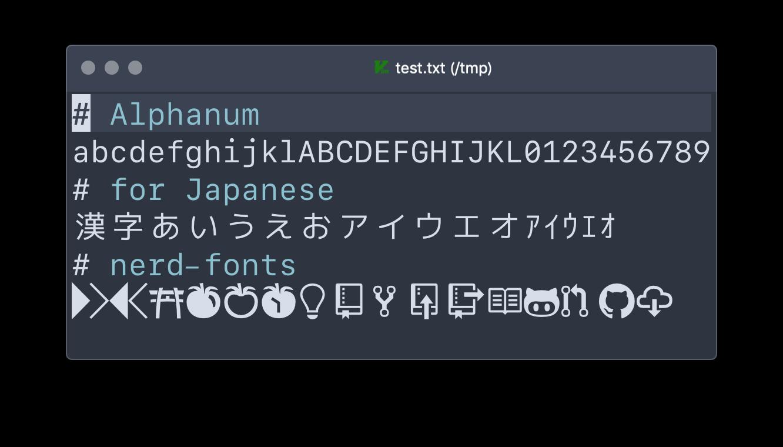 SF Mono を使って最高のプログラミング用フォントを作った話